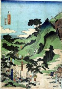 Vintage Japanese poster - Green mountainside